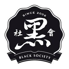 Black Society 黑社会
